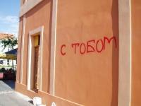 ciscenje_skidanje_grafita_gradska_kuca_01