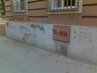 skidanje_grafita_krecenje_zupanija_sombor_02