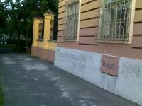 skidanje_grafita_krecenje_zupanija_sombor_05